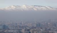 2008 оноос хойш агаарын бохирдлыг бууруулахад зориулсан хөрөнгөд аудит хийнэ