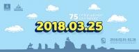 НӨАТ: 16063 иргэн азтан боллоо