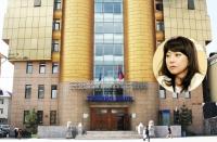 Э.Сүрэнгийн нэхэмжлэлтэй Төрийн банкинд холбогдох  шүүх хурал болно