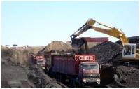 268 мянган тонн нүүрс хулгайгаар гаргасан хэргийг шалгана