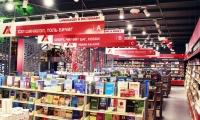 Номын дэлгүүрүүд хямдрал зарлалаа
