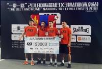 """""""Улаанбаатар"""" баг ФИБА 3х3 Дэлхийн гранприд гуравдугаар байрт орлоо"""