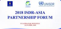 Гамшгийн эрсдэлийг бууруулах Олон улсын стратегийн Азийн түншлэлийн хурал эхэллээ