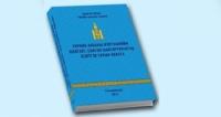 Төрийн албаны шалгалтын ном шинээр хэвлэгджээ
