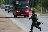 Таван хүүхэд зам тээврийн осолд өртжээ