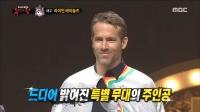 ВИДЕО: Райан Рейнольдс Солонгосын дууны уралдаанд оролцож, олныг гайхуулав