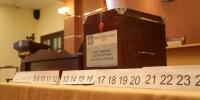 Орон сууц, зочид буудлын зориулалтаар 29 байршилд газар худалдана