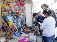 """Сүхбаатарын талбайд """"Номын баяр"""" болно"""