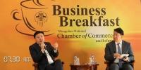 С.Батболд: Улаанбаатар хот өөрөө хөрөнгө оруулалтын том боломж юм