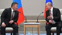 Ерөнхийлөгч Х.Баттулга, ОХУ-ын Ерөнхийлөгч В.В.Путинтай уулзлаа