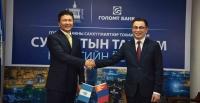 Монголын хөрөнгийн бирж, Голомт банк хамтран иргэдэд хөрөнгийн зах зээлийн талаарх мэдлэгийг олгоно