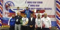 Н.Эрхэмбаяр дифийн залуучуудын дэлхийн аварга боллоо