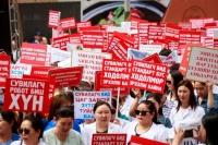 Эмнэлгийн ажилтнууд ажилт хаялт зарлахаа мэдэгдлээ