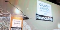 ХААН Банк Монгол Улсын шилдэг банкаар дахин тодорлоо