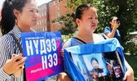 13 настай охины амийг хохироосон хэргийн шүүх хурлыг прокурорт буцаалаа