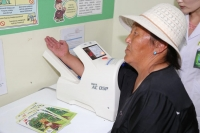 ХААН Банк Сангаас Хөвсгөл аймгийн Нэгдсэн эмнэлэгт эрүүл мэндийн булан байгуулж өглөө