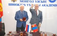 Академич Д.Доржготов ОХУ-ын газар зүйн нийгэмлэгийн дээд шагнал хүртэв