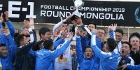 Хөлбөмбөгийн шигшээ багийн түүхэн амжилт