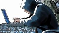 Бусдын фэйсбүүкийг хакердаж мөнгө авдаг байсан гэмт этгээдүүдийг баривчилжээ