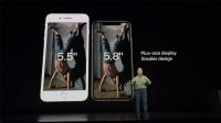 """ВИДЕО: """"iPhone""""-ийн шинэ загварууд"""