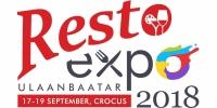 """Боломж ихтэй """"RestoExpo 2018"""" үзэсгэлэнд тавтай морил"""