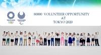 """""""ТОКИО 2020"""" олимпийн сайн дурын ажилтнуудын бүртгэл эхэллээ"""