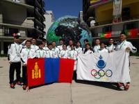Залуучуудын олимпийн III их наадам нээлтээ хийнэ