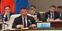 Ерөнхийлөгч АСЕМ-ын Дээд түвшний уулзалтад оролцоно