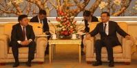 Улаанбаатар, Бээжин хотууд агаарын чанарыг сайжруулах чиглэлд хамтран ажиллана