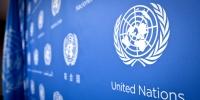 Монгол Улс НҮБ-д нэгдсэн өдөр