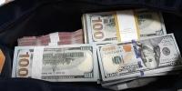 Их хэмжээний валют хилээр нэвтрүүлэхийг завджээ