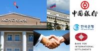 Монголбанкны 2018 оны онцлох үйл явдлын товчоон