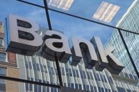Он дамжин дуншсан Хөрөнгө оруулалтын банкны тухай хууль