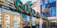 """""""Good Price"""", """"Номин"""" супермаркетууд хугацаа хэтэрсэн бүтээгдэхүүн борлуулж байжээ"""