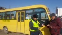 """""""Хүүхдийн автобус""""-уудыг техникийн үзлэг, оношлогоонд хамруулж байна"""
