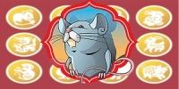 Хулгана жилтнүүдийн амь нас батжин аврах тэнгэр дээрээс ивээнэ