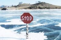 Мөсөн дээгүүр зорчихыг хориглолоо