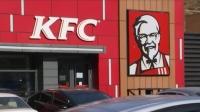 """Тойм: KFC-гээс олон хүн хордож, хорт хавдартай хүүхдүүд өвчнөө """"ялсан""""  долоо хоног"""