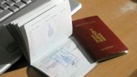 Гадаад, иргэний паспортыг цахимаар захиалж авдаг болно