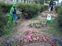 Цэцэрлэгч бэлтгэх сургалт эхэллээ