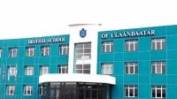 """""""British School of Ulaanbaatar"""" сургууль маргаашнаас эхэлж хичээллэнэ"""