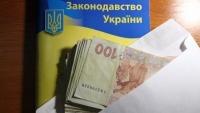 Украины шүүх авлигын эсрэг хуулиа хүчингүй болгов