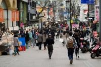 Сард 500-аас дээш хүн Солонгост хууль бусаар оршин суухаар үлдэж байна