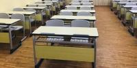 Баянзүрх дүүргийн 142 дугаар сургуулийг нээлээ