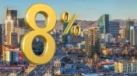 Нийт 487 зээлдэгчид ипотекийн зээлийн санхүүжилт олгожээ