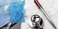 Эрүүл мэндийн дэвтэр шаардахгүйгээр үйлчлэх чиглэл хүргүүлжээ