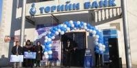 Төрийн банк Ховд хотод харилцагчийн өдөрлөгөө зохион байгууллаа