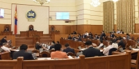 Парламент өчигдөр цаг сунган ямар асуудал хэлэлцэв