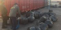 1350 кг дэрэвгэр жиргэрүүг нууцаар хил давуулахаар завджээ