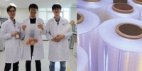 Өмнөд Солонгосын эрдэмтэд байгальд 100% шингэдэг гялгар уут гаргаж авчээ